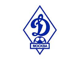 Фанаты московского «Динамо» встретились с командой