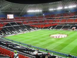 «Донбасс Арена» названа лучшим стадионом ЧЕ-2012