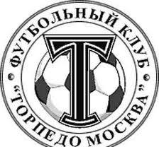 Полузащитник московского «Торпедо» Денис Бояринцев: «Засчитают техническое поражение»