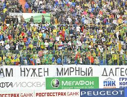 «Анжи» написал открытое письмо в УЕФА