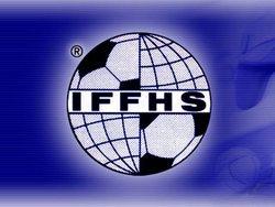 IFFHS опубликовала новый рейтинг сильнейших клубов мира