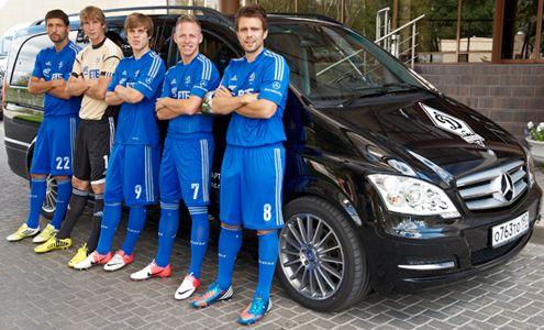 «Мерседес-Бенц» — новый официальный спонсор московского «Динамо»