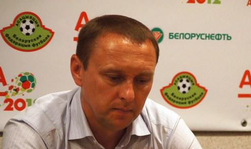 Наставник ФК «Гомель»: «Если бы при такой обороне мы еще и забивали, то были бы суперклубом»