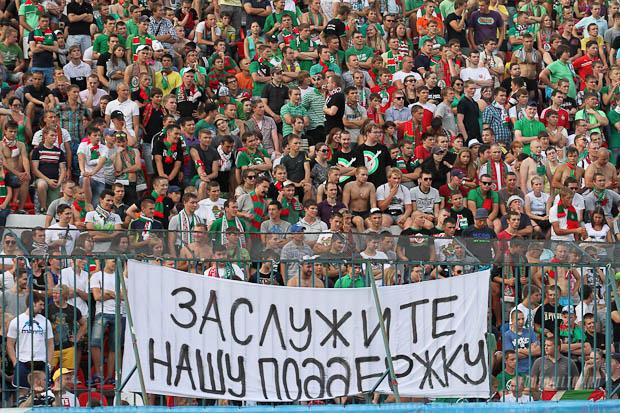 Фоторепортаж. «Волга» — «Локомотив» — 1:2. «Заслужите нашу поддержку»