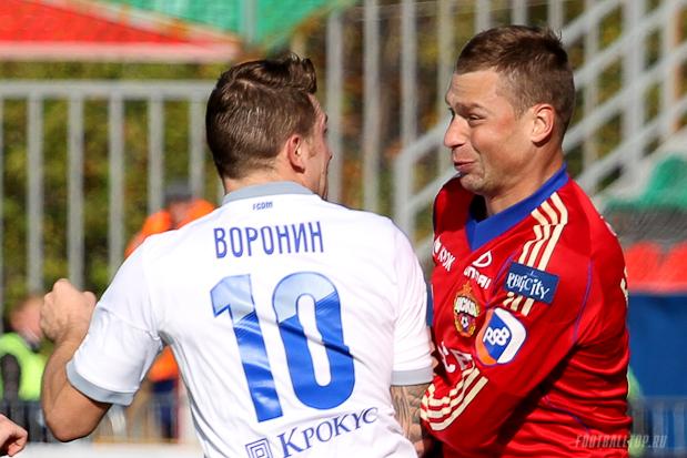 Фоторепортаж. ЦСКА— «Динамо» — 0:2. «Армейскиий голод»