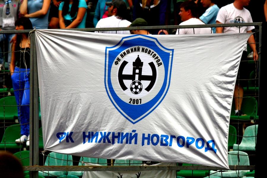 «Нижний Новгород» намерен возродиться
