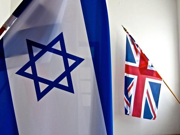 Чемпионат Европы (U-21). Израиль — Англия (ОНЛАЙН-ТРАНСЛЯЦИЯ!)
