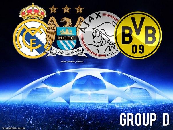 Лига чемпионов. Группа «D». «Реал» разгромил «Аякс», «Манчестер Сити» вырвал ничью в матче с «Боруссией»