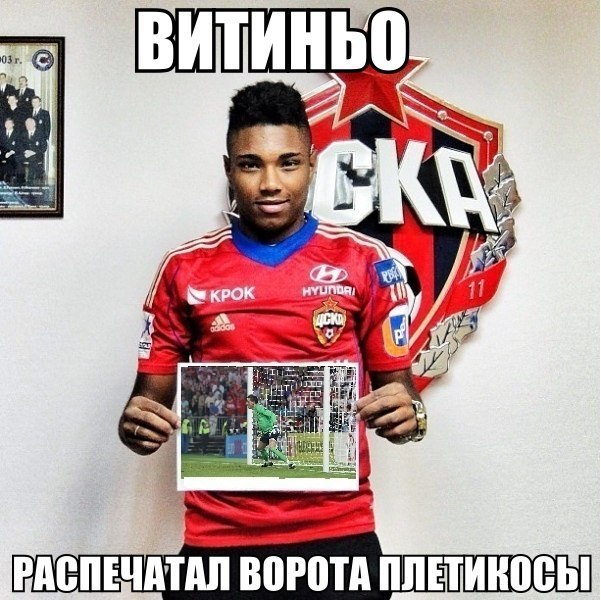 Топ-7 мемов недели о российском футболе
