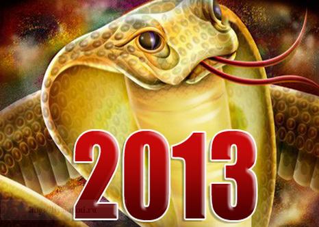 «Snake FC». Символическая сборная футболистов, родившихся в год Змеи