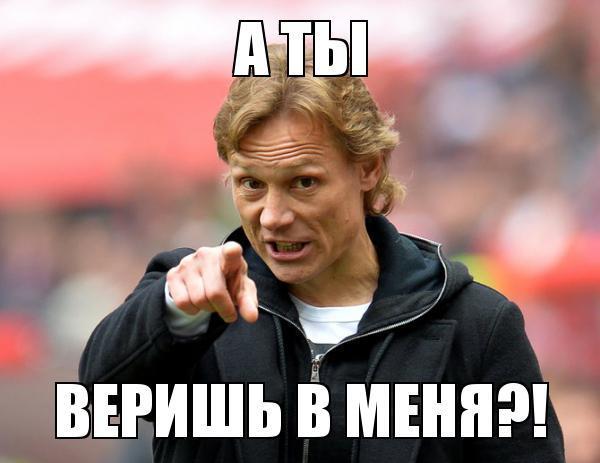 Топ-6 мемов уик-энда о российском футболе