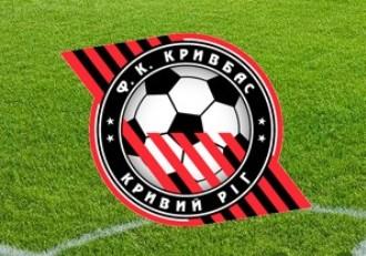 «Кривбасс» продлит свою победную серию
