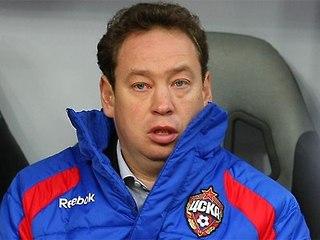 Леонид Слуцкий: «Был удивлен слабой игрой ЦСКА в первом тайме»