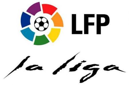 Испанская Ла лига. 6-й тур. Прогноз. «Диспропорция»