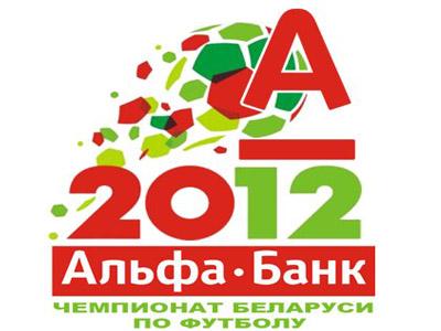 Белорусская Высшая лига. «Динамо» в Минске сразится с БАТЭ