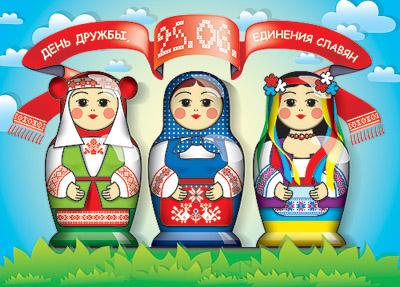 Встречи белорусских, российских и украинских команд в еврокубках. «Брат на брата»