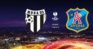 Лига Европы-2012/13. «Мура 05» — «Арсенал» — 0:2. «Мура какая-то…»