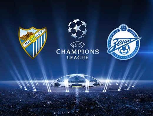 Лига чемпионов-2012/13. «Малага» — «Зенит». Прогноз. «С надеждой на успех»