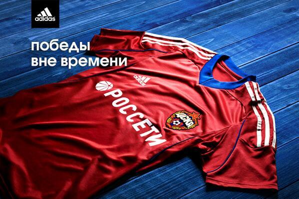 ЦСКА представил домашнюю форму сезона-2013/14 (ФОТО)
