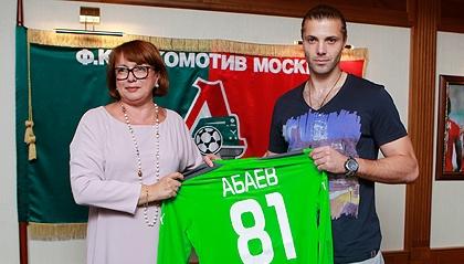 Абаев официально стал игроком «Локомотива» (ФОТО)