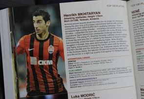 Мхитарян попал в топ-сотню УЕФА