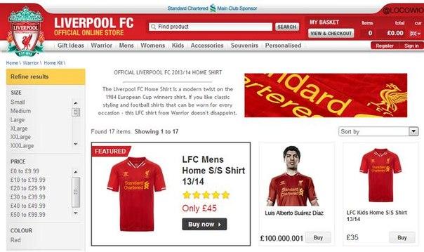 «Ливерпуль» «потроллил» «Арсенал» через клубный сайт (ФОТО)