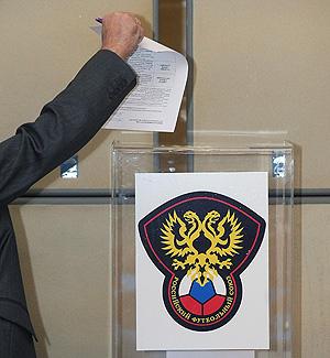 Новый президент РФС не определился в первом туре