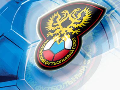 РФС ввел санкции в отношении СКА и «Шинника»