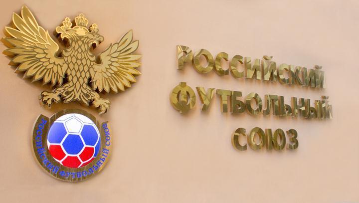 «Волга» и «Спартак» из Нальчика не смогут регистрировать новых игроков