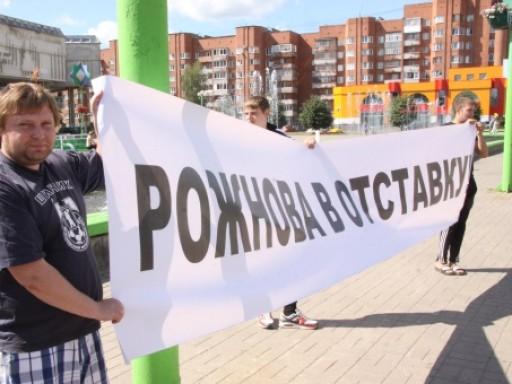 Болельщики «Шинника» требуют отставки Александра Рожнова