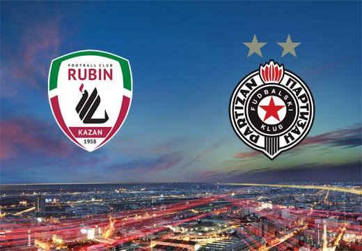 Лига Европы-2012/13. «Рубин» — «Партизан» — 2:0. «Малой кровью»