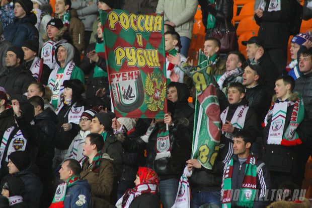 Вокруг матча «Рубин» — «Леванте». «Девяносто девять» (ФОТО)