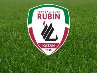 «Рубин» обыграл «Аланию»