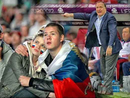 По следам отшумевшего Евро-2012. Самая ленивая и равнодушная сборная – Россия