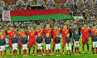 Определен состав сборной Беларуси на матч с Арменией