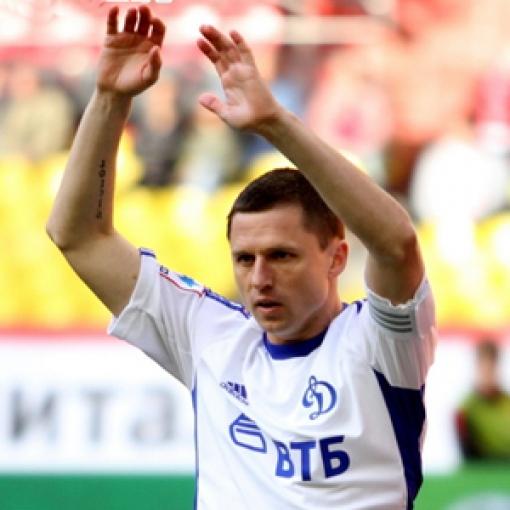 Семшов расторг контракт с «Динамо»