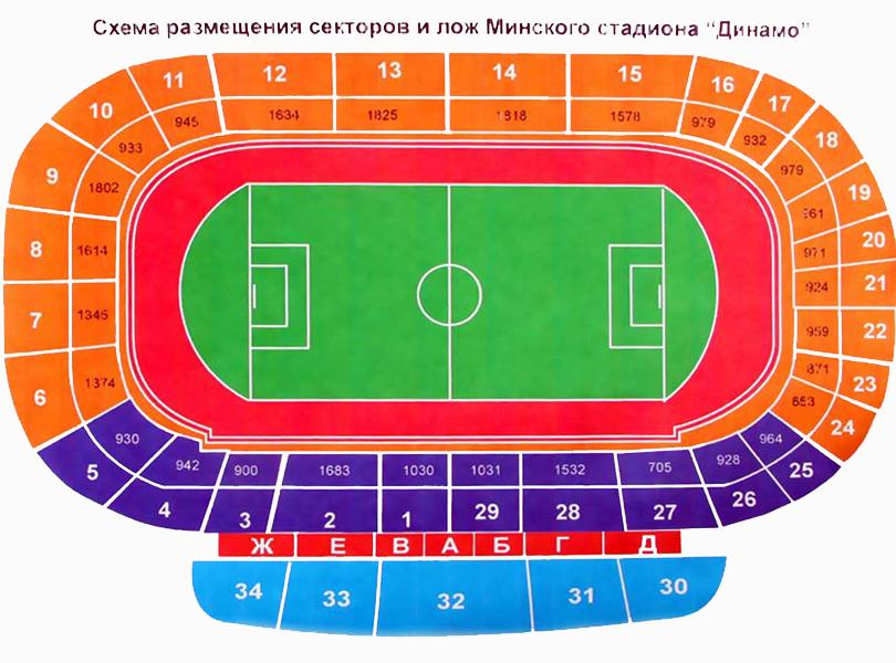 Билеты на матч БАТЭ — «Хапоэль» поступят в продажу в субботу