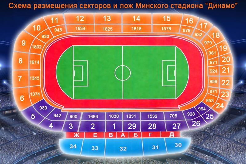 Билеты на матчи БАТЭ в Лиге чемпионов поступят в продажу 12 сентября