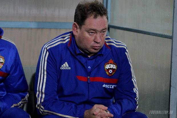 Леонид Слуцкий: огорчен и разочарован результатом игры с «Манчестер Сити»