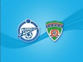 Матч «Зенит» — «Терек» посетят более 21 тысячи зрителей