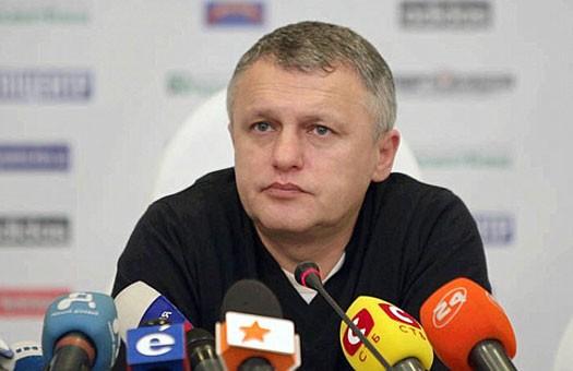 Игорь Суркис: «Не буду спать, пока не найду нового тренера»