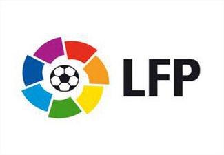Испанская Ла лига. «Осасуна» сыграла вничью с «Мальоркой»