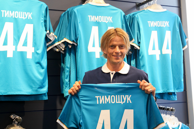 "Anatoliy Tymoshchuk: ""By asking for the impossible we obtain the best possible"""