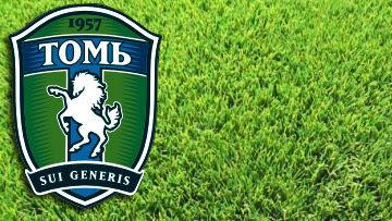 «Томь» подписала Нагибина