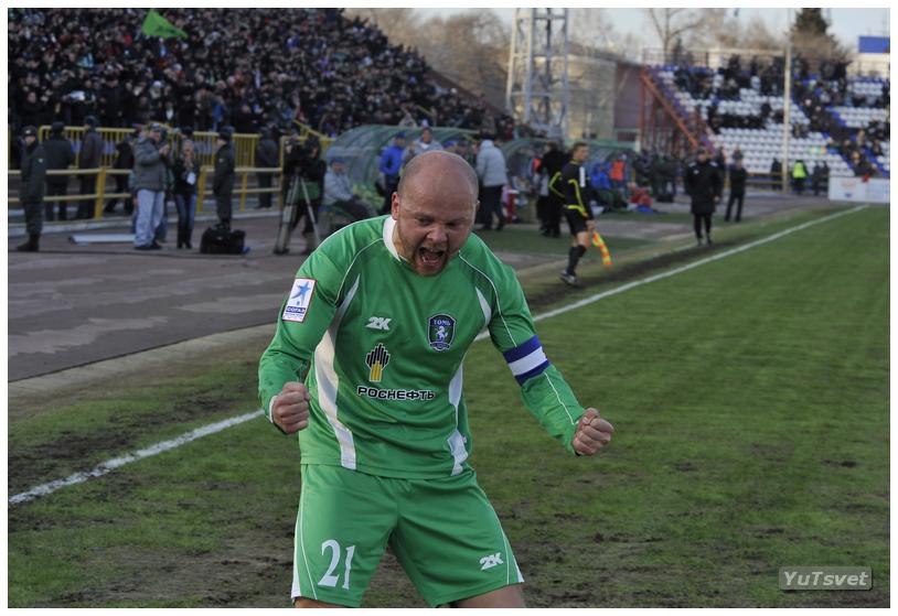 «Томь» рассчиталась с игроками