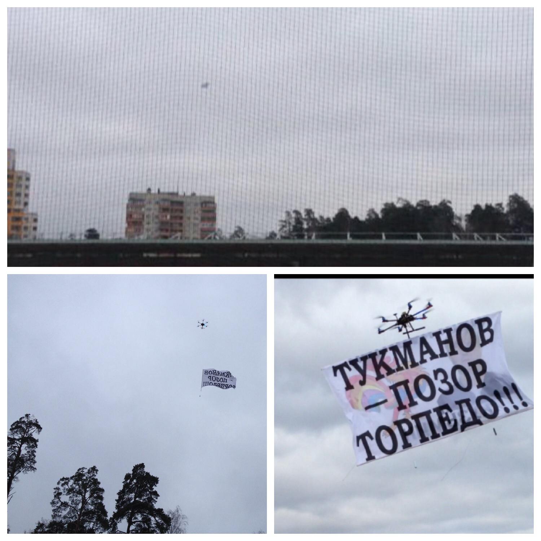 Болельщики «Торпедо» обратились к руководству клуба при помощи баннера на вертолете (ФОТО)