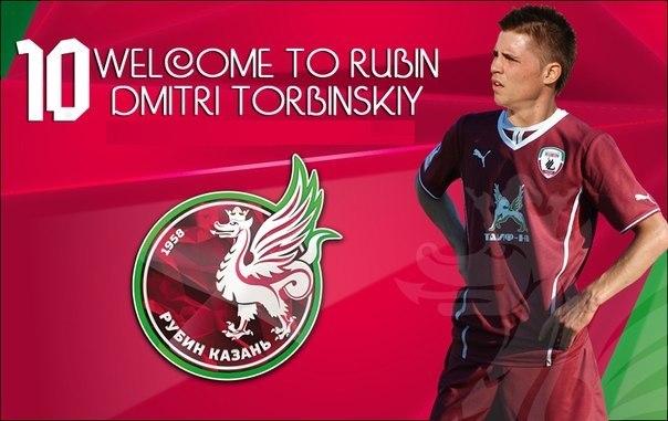 Дмитрий Торбинский: для меня было принципиально уйти из «Локомотива»