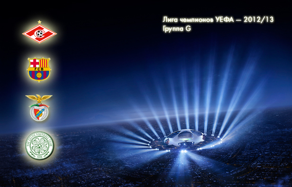 Сто тысяч болельщиков подали заявку на матч «Спартака» против «Барселоны»