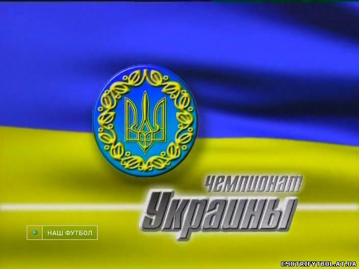 Украинская Премьер-лига. 9-й тур. «Шахтер» и «Металлист» одержали уверенные победы