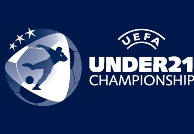 Отборочные матчи молодёжного Евро-2013 пройдут в Екатеринбурге